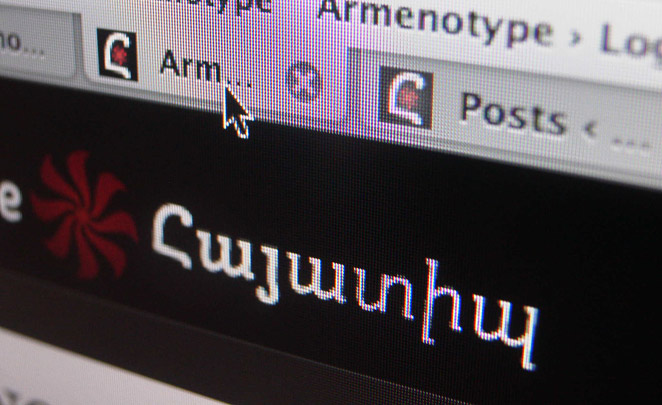 Title graphic for www.armenotype.com